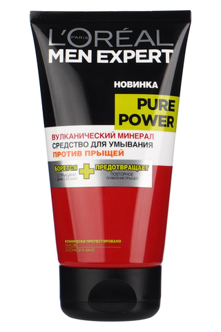 Гель для умывания Men Expert Pure Power Вулкан