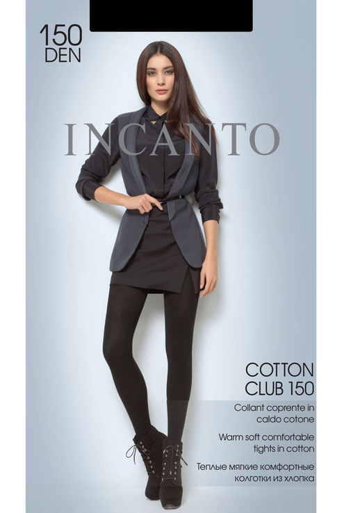 Колготки Cotton Club 150 marrone melange