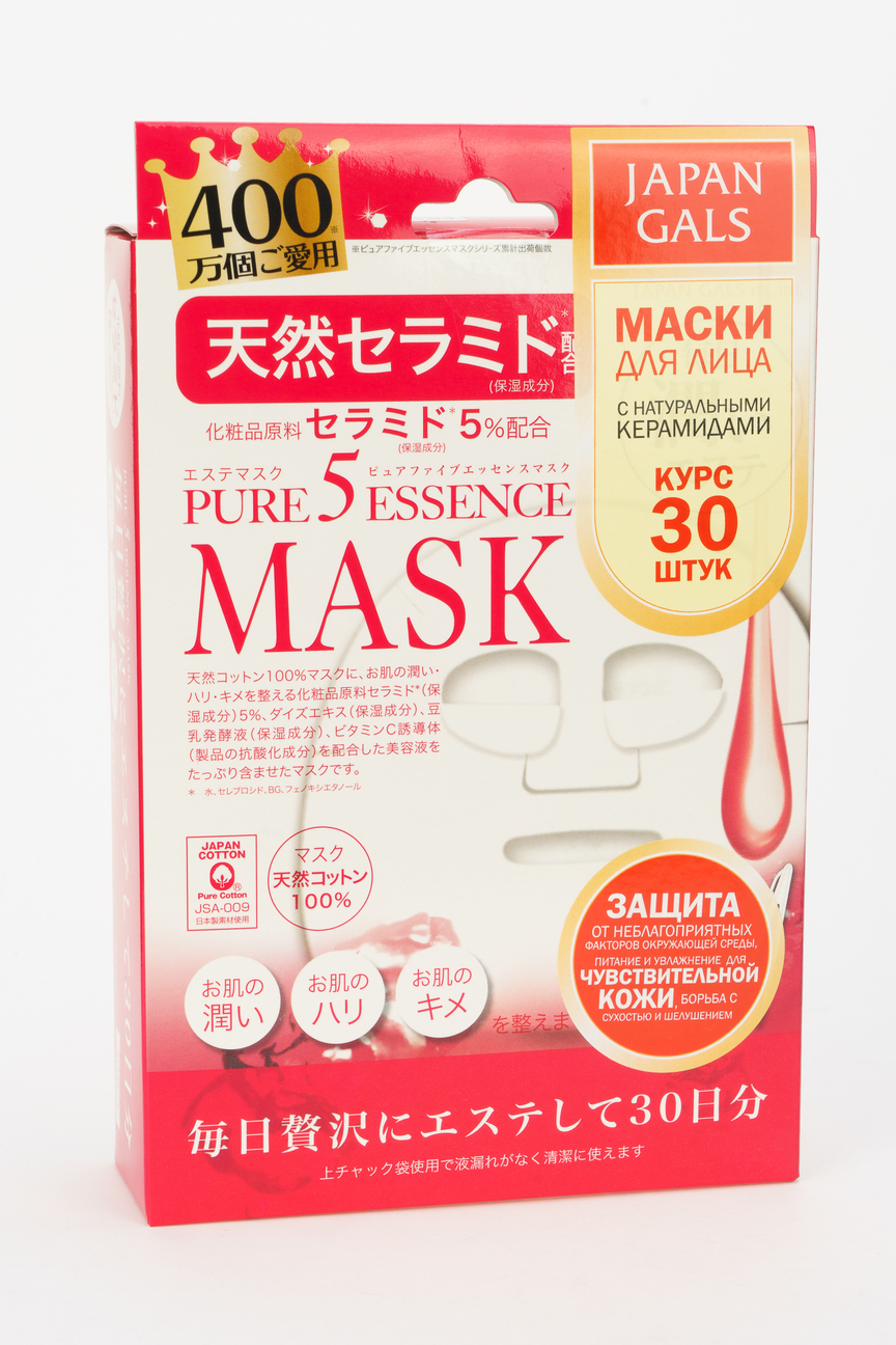 Маска с натуральными керамидами Pure5 Essence JAPAN GALS Цвет: Без цвета