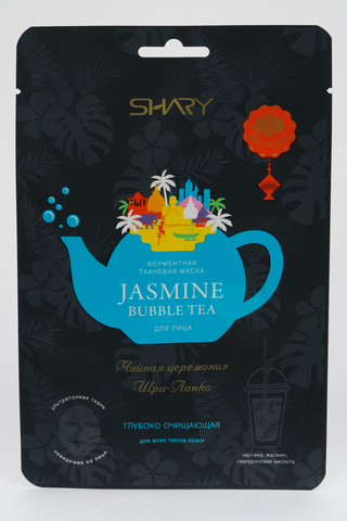 Ферментная маска для лица JASMINE bubble TEA, глубоко очищающая, 25 г
